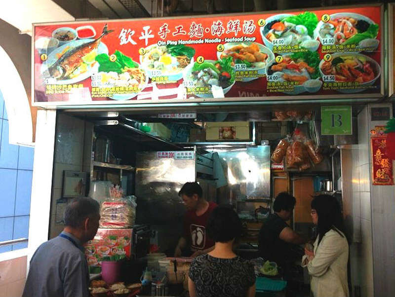 What to eat at Golden Shoe food centre before it closes ... |Golden Shoe Food Complex