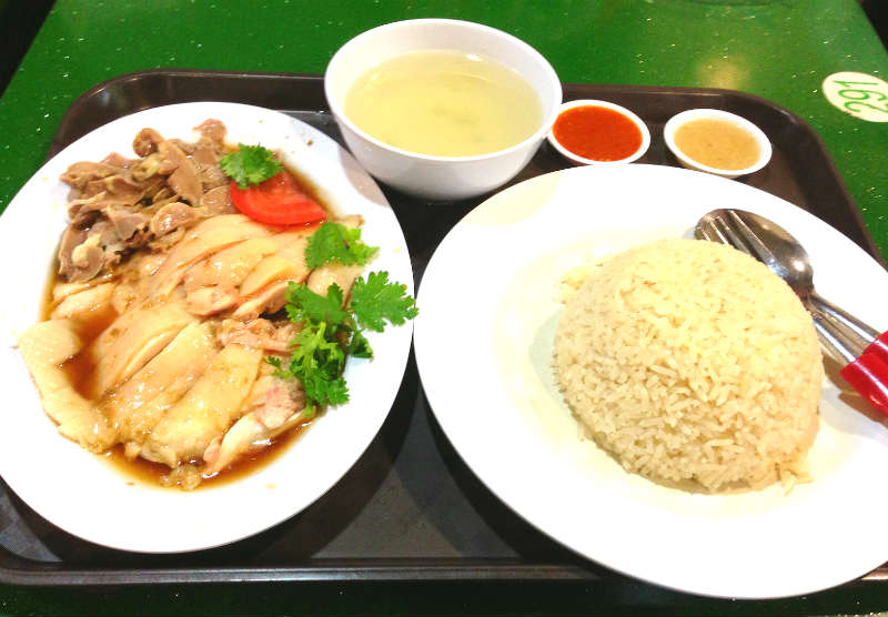 Golden Shoe Tong Fong Fatt Chicken Rice