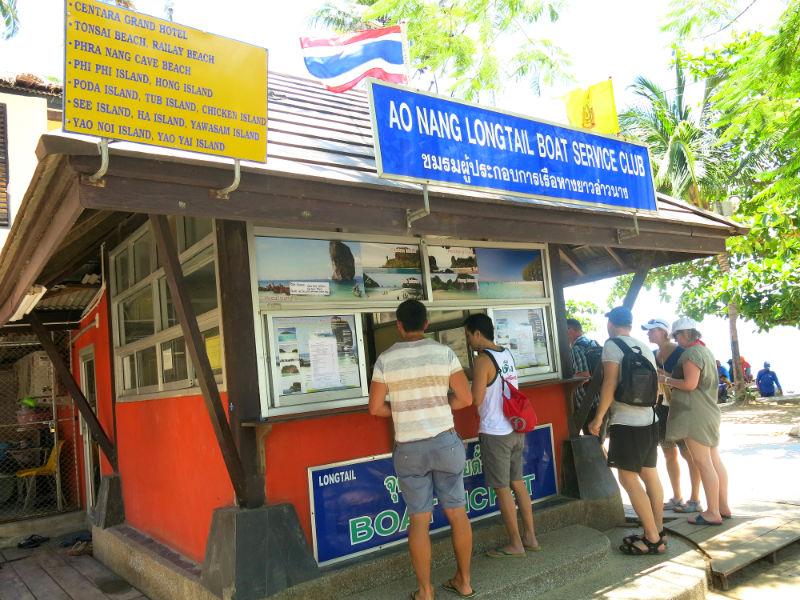Ao Nang Longtail Boat Station Krabi