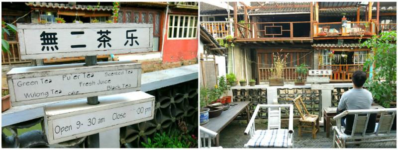 ZhuJiaJiao 52 Tea Room 1