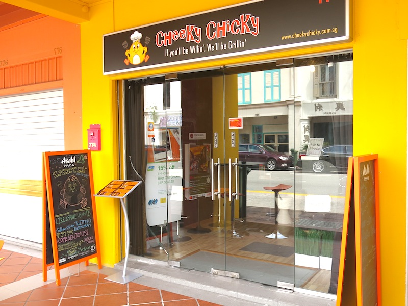 Cheeky Chicky Singapore Entrance
