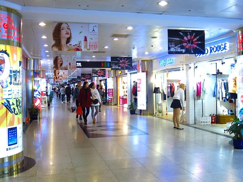 Hong Kong Underground Street