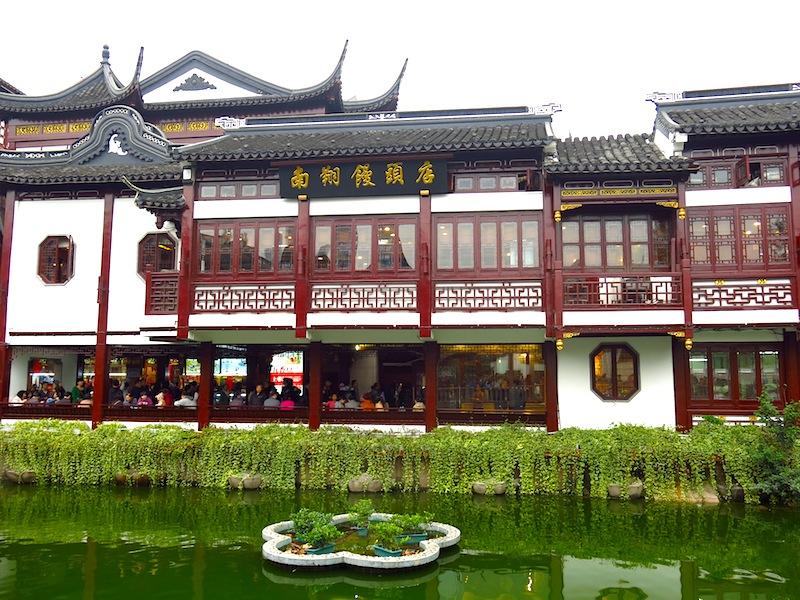 Nanxiang Steamed Bun Restaurant 1