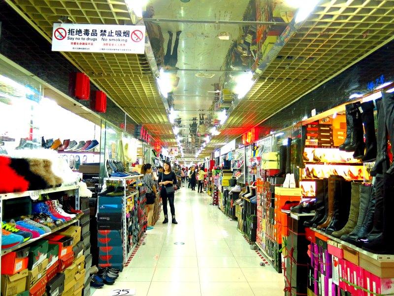 Shanghai Qipu Road