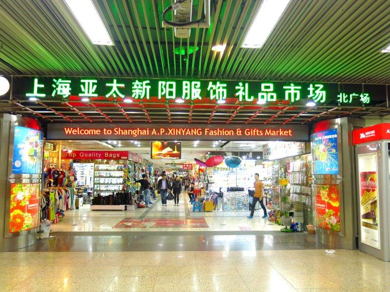 Shanghai A.P. Xinyang Fashion & Gift Market