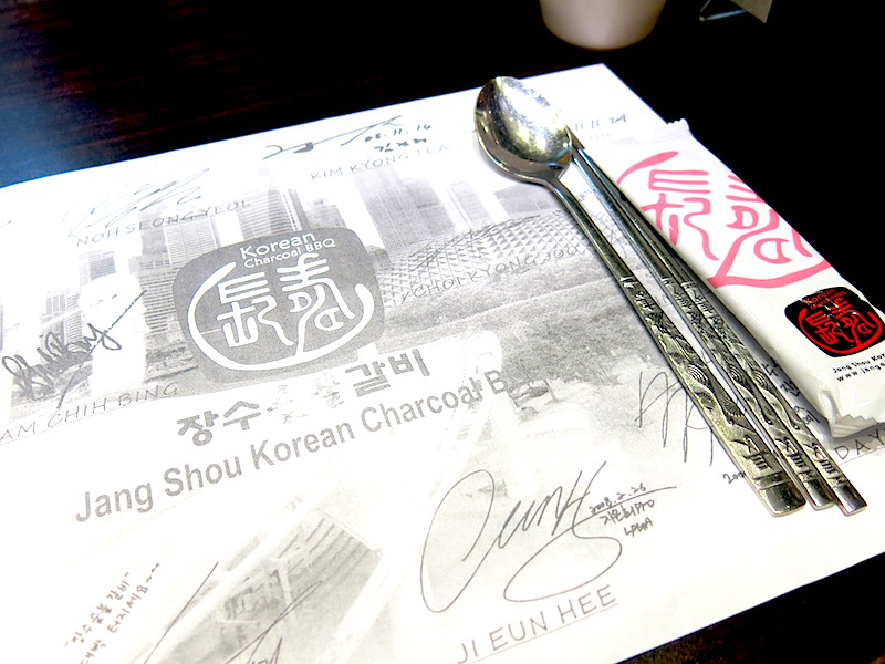 Jang Shou Korean BBQ