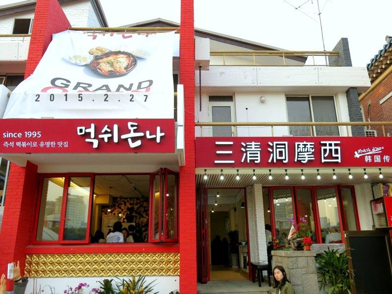 Mukshidonna Samcheongdong