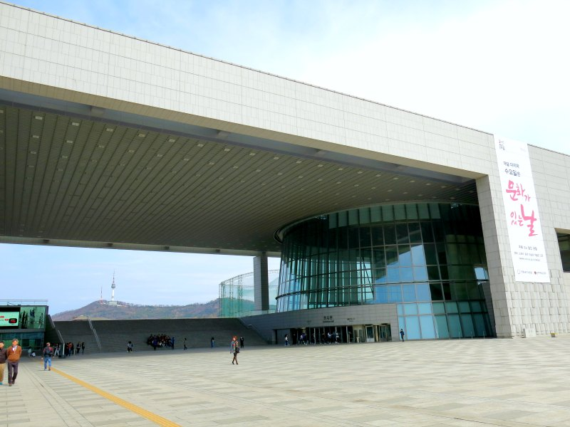 National Museum of Korea