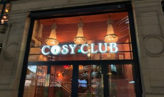 The Cosy Club Manchester Corn Exchange