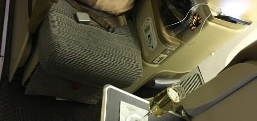 Etihad Business Class EY22 MAN AUH 777-300ER_2_cab