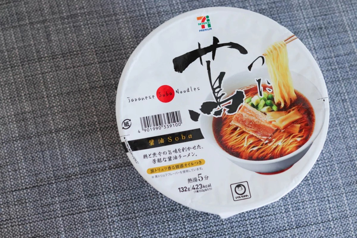 Image result for michelin star instant ramen japan
