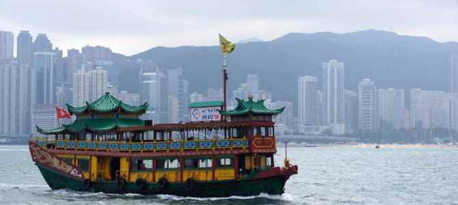 3 Days in Hong Kong: A Hong Kong Itinerary for First Time Visitors