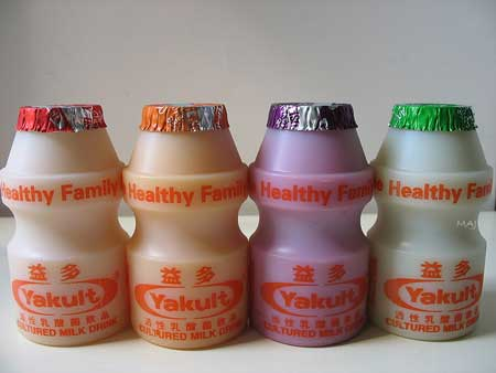Flavoured yogurts