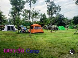 เพราะรัก camp