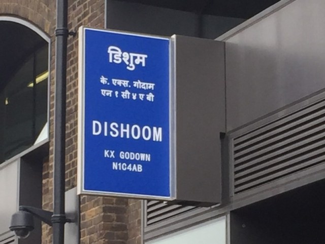 Dishoom in Kings Cross, London