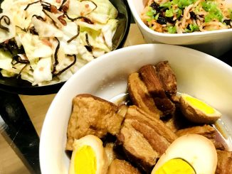 Buta No Kakuni (Japanese Pork Dish)