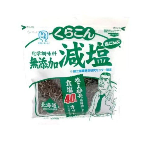 Shio Kombu