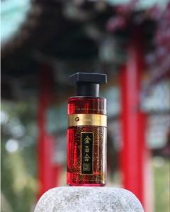 INeKe Gilded Lily EDP Perfume