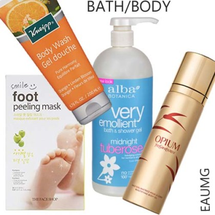 favorite bath products 2016