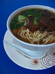 Beef Lamien - Lan Zhou Lamien