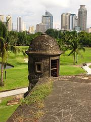 Intramuros Wall