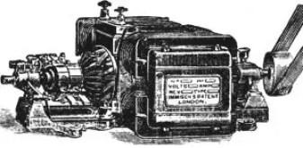 Immischmotor