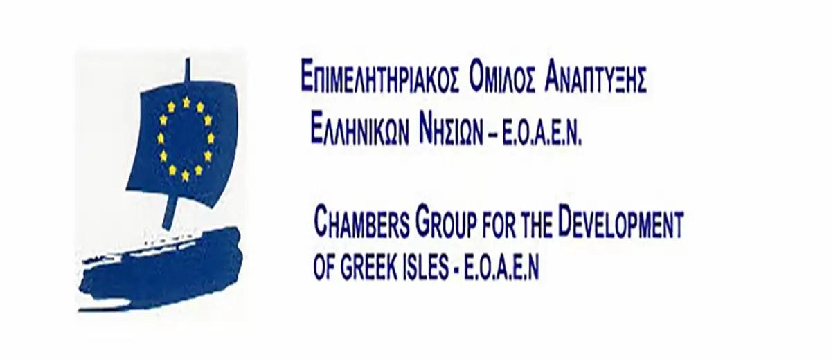 Hellenic Islands Development Chamber