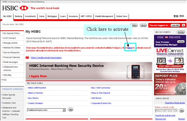 Security Bank Telephone Number