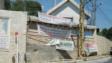 صورة جدار الموزاييك في برجا … سمك ولبن وتمر هندي