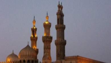 صورة الإمام الأكبر يَجمع مصر على وثيقة الأزهر