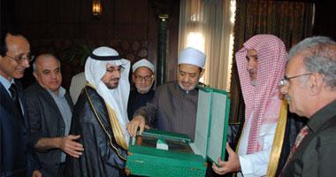 صورة وزير الأوقاف السعودي : الأزهر قلعة الإسلام