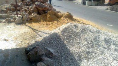 Photo of بلدية التعتير !!!