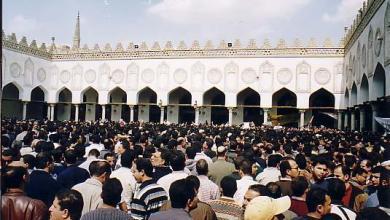 صورة أخطر بيان من الإمام الأكبر شيخ الأزهر