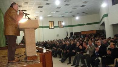 صورة لقاء تضامني مع الشعب السوري في برجا
