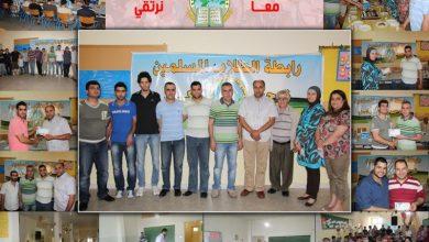 صورة رابطة الطلاب المسلمين تختتم دروة التقوية