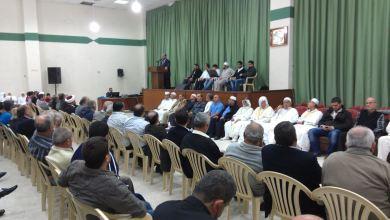 صورة جمعية جامع برجا تُكرّم  الحجاج