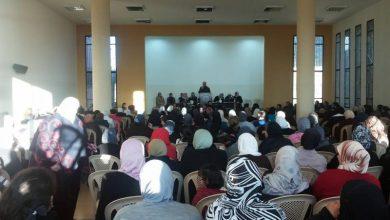 صورة مركز بدرية الغوش يفتتح أعماله ببركة المولد الشريف