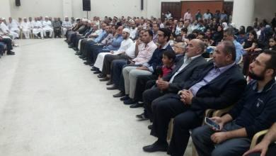 صورة جمعية جامع برجا تحتفل بالهجرة وتحتفي بالحجاج