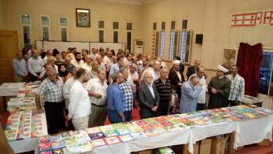 صورة النادي الثقافي في برجا ينظم معرض الخريف للكتاب
