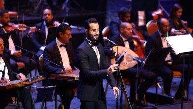 صورة سعد رمضان يخطف جمهور الأوبرا ببلاش عتاب لعبد الحليم حافظ