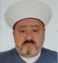 صورة القاضي الشيخ عارف الحاج… رحيل وغياب