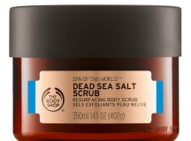 Dead Sea Salt Scrub