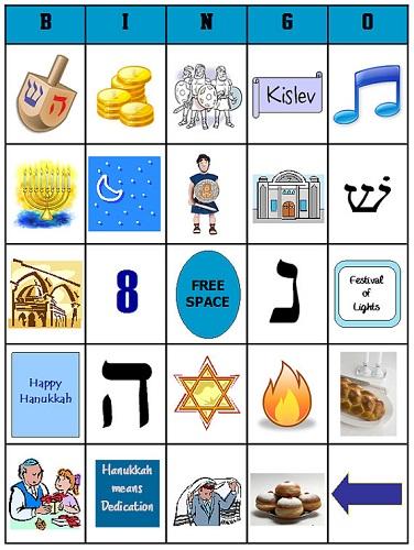 Hanukkah bingo printable cards