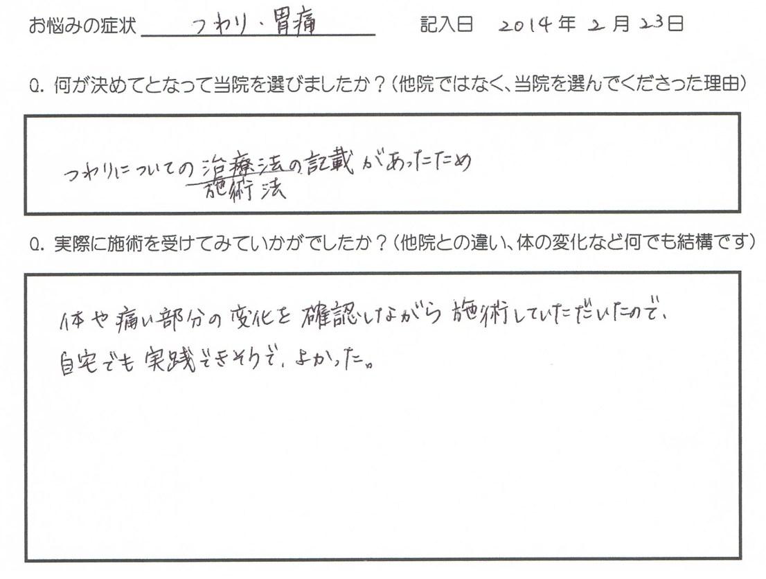 voice_ka-yu