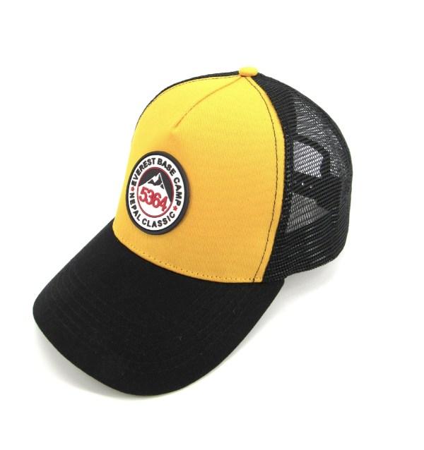 ebc 5364 casquette jaune 11 - EBC 5364