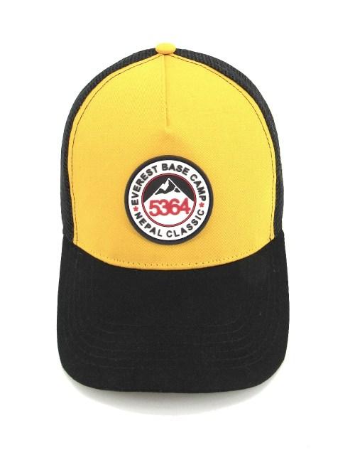 ebc 5364 casquette jaune 22 - EBC 5364