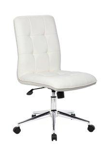 good modern office chair