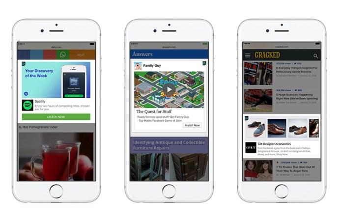 Audience Network para móviles brinda mayor valor para anunciantes y medios