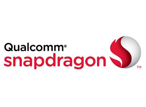 Qualcomm presentó el Snapdragon 855