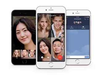 LINE lanzó nueva función de videollamada en grupo